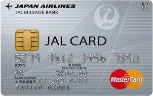 JAL・MasterCard券面画像