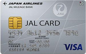 JAL・Visaカード券面画像