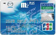 マツダm's PLUSカードセゾン券面画像