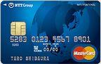 NTTグループカード券面画像