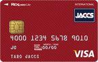 REX CARD Lite券面画像