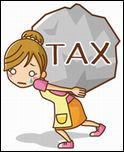 税負担イメージ画像