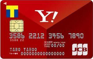 Yahoo! JAPANカード券面画像